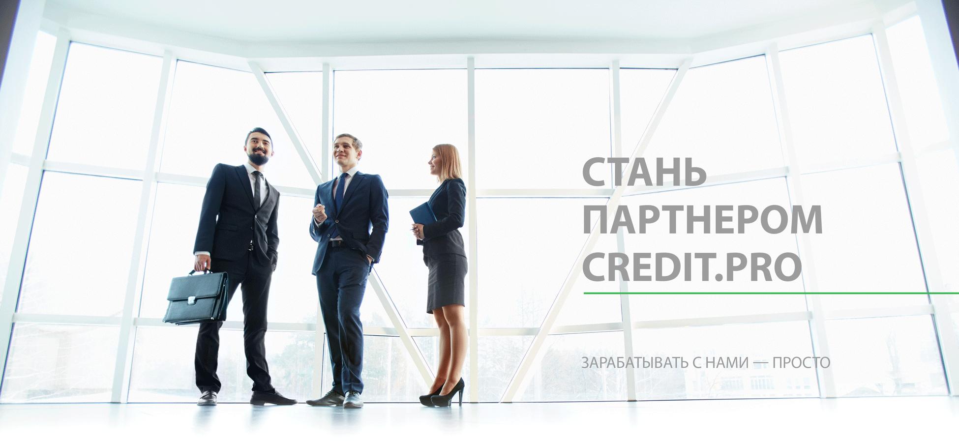 проверяют ли место работы при оформлении кредита